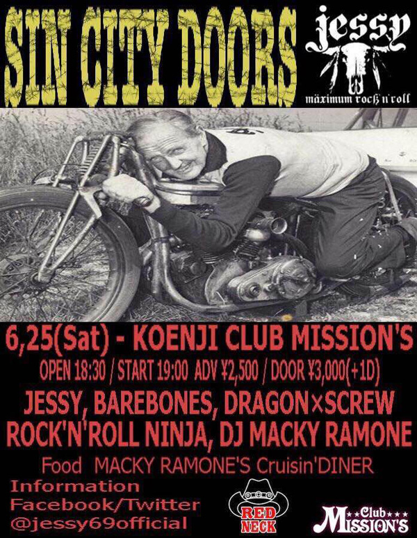 BAREBONES CLUB MISSION'S 2016/6/25